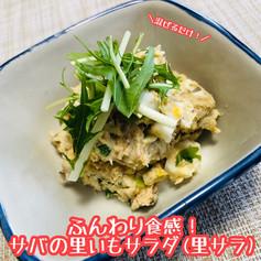 レシピ_200511_0025.jpg