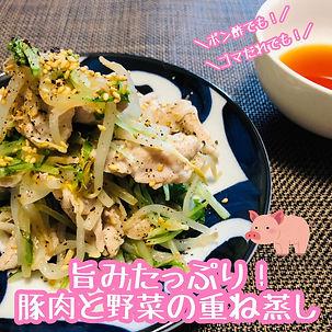 レシピ_200415_0003.jpg