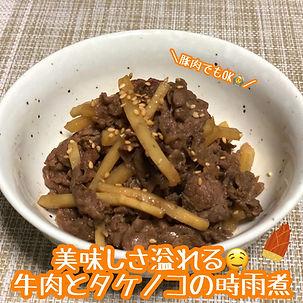 レシピ_200415_0012.jpg