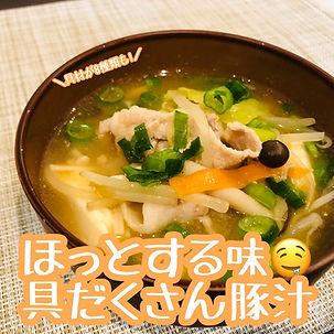 レシピ_200416_0013.jpg