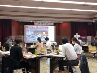 2021年度「兵庫北播磨の宝物」第3回セミナー開催!