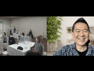 2021年度「新潟南魚沼の宝物」第2回セミナー開催!