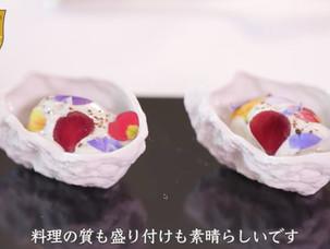 フランス大使館総料理長、グランドグランプリ<海男オイスター>を採用!