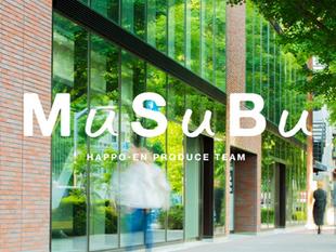 八芳園 PRODUCE TEAM「MuSuBu」に歴代のグランプリ上位商品が集結!9/9~9/13まで限定販売!
