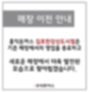 김포 이전-01.png