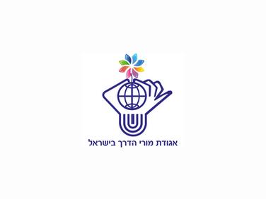 לוגו אגודה.png