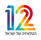 קשת 12