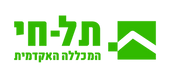 Tel-Hai-Logo colors.png