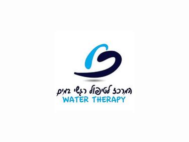 טיפול רגשי במים.png