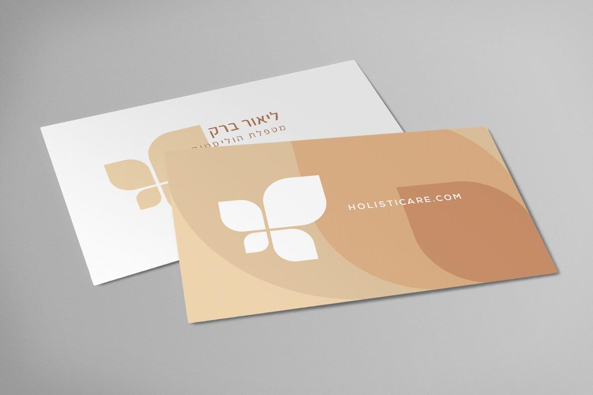 holistic_card_web_small.jpg