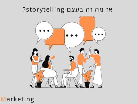אז מה זה בעצם storytelling?