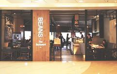 Beans-Cafe.jpg