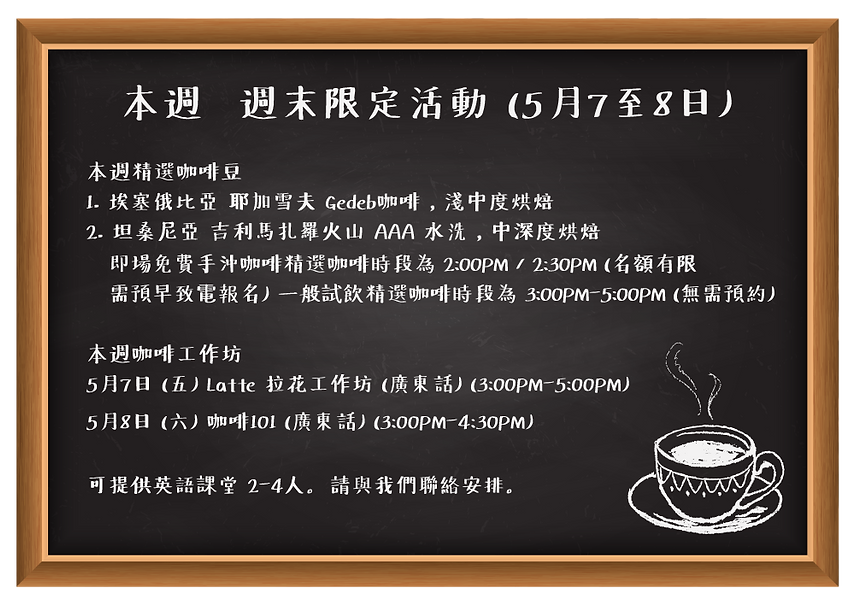 event8-zh.png