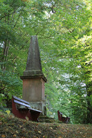 """Denkmal """"Auf der Kipp"""""""