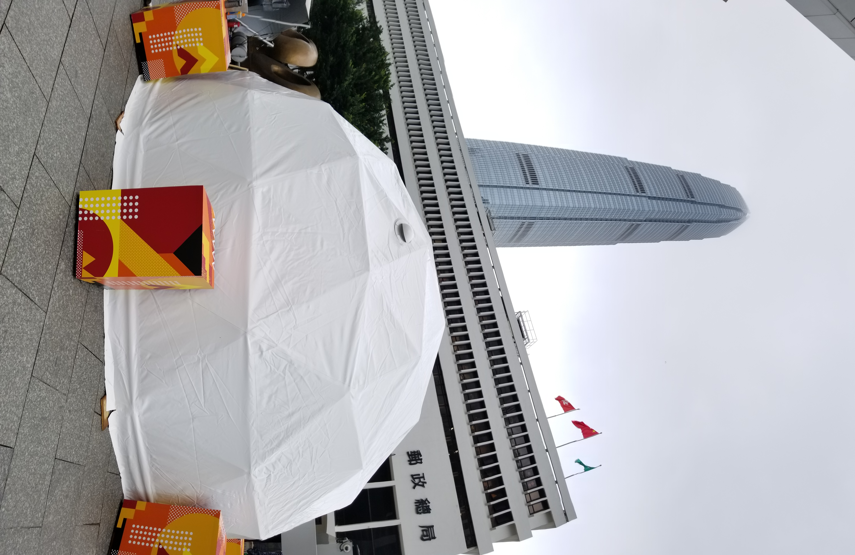 7m Dome