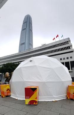 7米直徑Dome