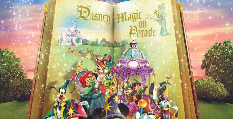 Stage de Disney