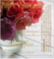 FlowerValentine.JPG