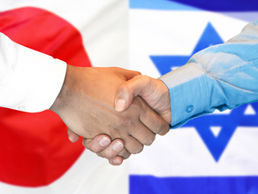 How do you say entrepreneurship in Japanese (and why does it sound better in Hebrew)?