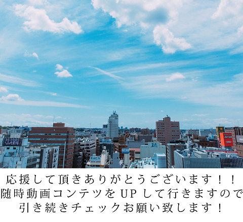 Hype Line 感謝カード