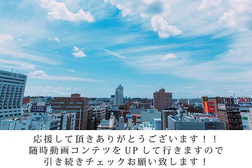 8/9 感謝カード