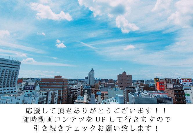 3/29感謝カード