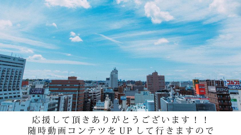 7/30感謝カード