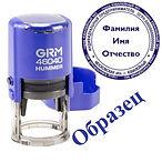 Печати и штампы, Ноябрьск