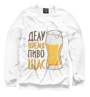 Толстовки с лого, Ноябрьск, ЯНАО