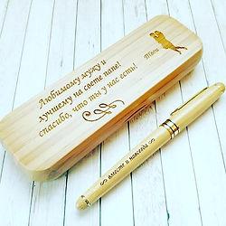 Деревянная ручка с гравировкой, Ноябрьск
