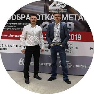 """Рекламно-сувенирная мастерская """"Lazer Project"""", Ноябрьск"""