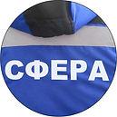 Логотипы на спецодежду, Ноябрьск