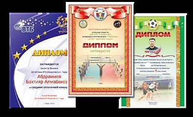 Печать дипломы, сертификаты. Ноябрьск, ЯНАО, ХМАО