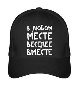 Бейсболки с лого, Ноябрьск, ЯНАО