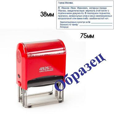 Печати и штампы. Ноябрьск, ЯНАО, ХМАО