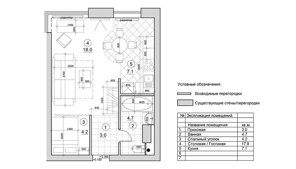 Concept House. Концепт хаус. Квартира однокомнатная 38 м2 без балкона. Гостиная объединена с кухней. Выделена спальная зона в нише. Спальная зонируется шторой из плотного текстиля. В гостиной располагается большой раздвижной диван. Телевизор размещен на комоде в пространстве между окон. В столовой зоне находится круглый стол на 4 персоны