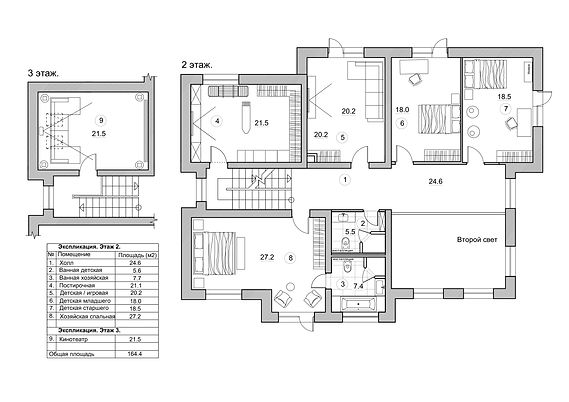 План 2 этаж.jpg