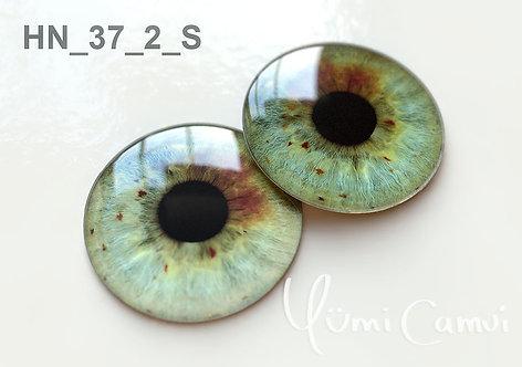 Blythe eye chip 14 mm HN_37_2