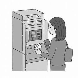 ATM .jpg