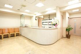 伊丹内科医院受付