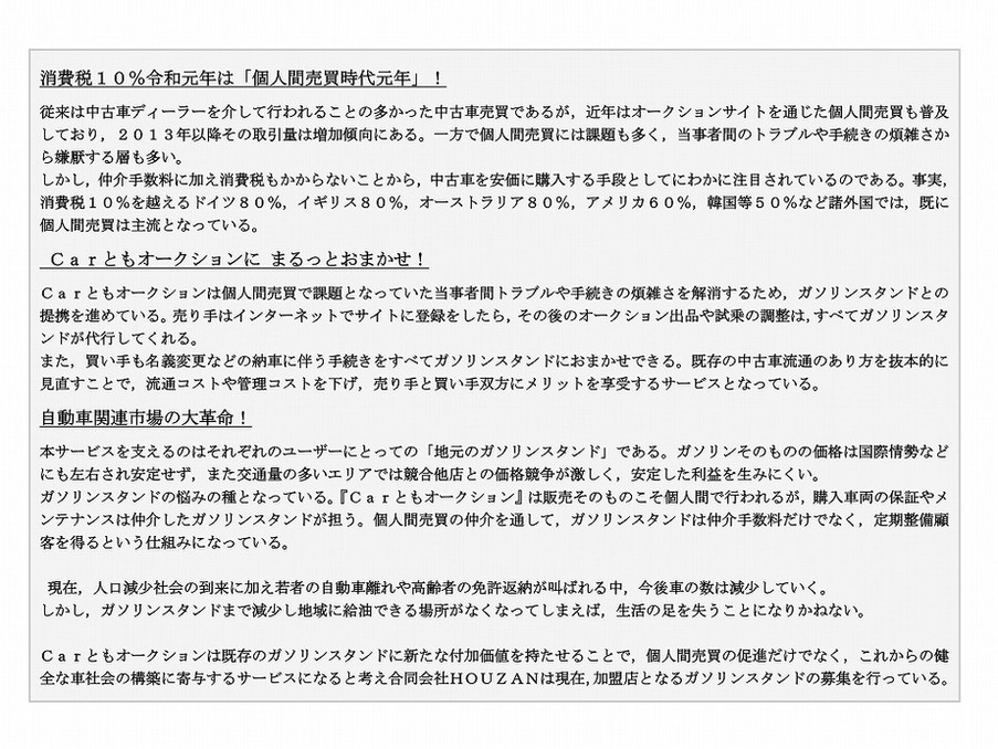 1特許ライセンス-04.jpg