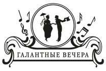 Лого 2черн.png