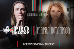 Мария  Котлярова