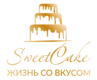 лого-SweetCake-1.png