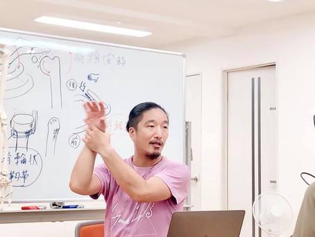 レポート「Kee-boの ふれて、感じて、すぐ使える  解剖学講座」