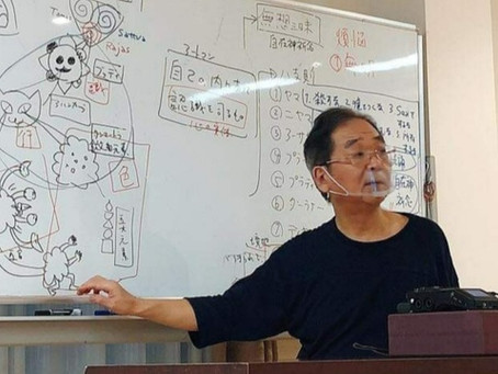 マルマヨーガ講師養成講座第2期☆開催レポート第2弾