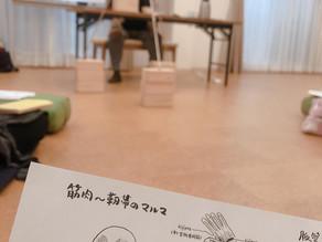 伊藤武先生のマルマヨーガ入門2回講座 開催レポート!