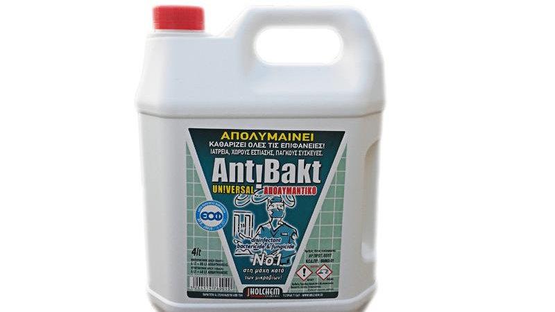 Holchem Antibakt 4lt - Απολυμαντικό