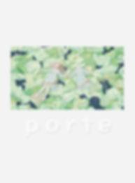 porte 初回限定盤