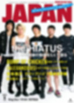 ROCKIN'ON JAPAN 9